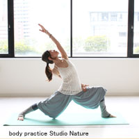 body practice Studio Nature